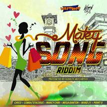 Matey Song Riddim