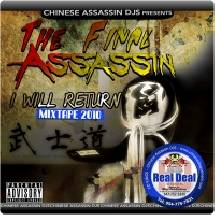 La nouvelle mixtape de Chinese Assassin